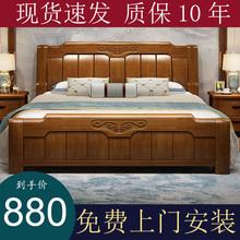 现代中式守敬1.8米 双人简约1.5m经济型家用高箱储物主卧大婚床