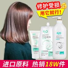 鱼子酱护发素正品修复干枯烫染受损水疗头发spa发膜营养补水顺滑