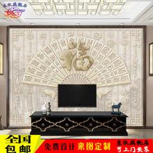 修饰墙布 8d立体家装 电视背景墙5d壁纸简约现代中式壁画客厅大气装