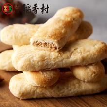 三禾北京稻香村 糕点特产 美食牛舌饼 传统点心 零食小吃休闲食