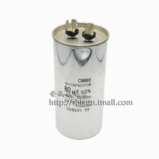 CBB65电容 80uF 450V 铝壳启动电容 CBB65A-1防爆空调压缩机电容