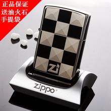 旗舰店限量刻字礼物男zppo 美国原装 zippo打火机正版黑冰格子正品