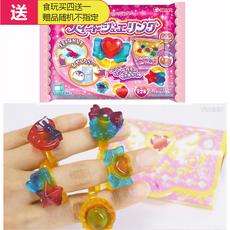 3袋包邮 日本食玩进口heart神奇宝石箱戒指珠宝手工糖果自制玩具