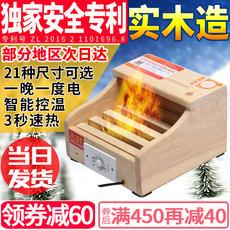 实木取暖器烤火炉暖脚器家用烤火箱电火桶火盆学生烤脚烘脚烤火器