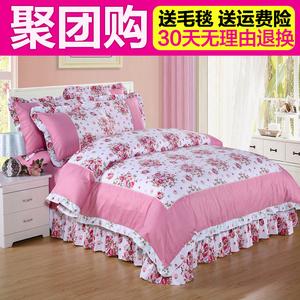 韩版公主风纯棉四件套荷叶花边床裙全棉床上用品2.0/1.5/1.8m床床品四件套