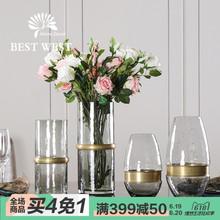 现代简约玻璃花瓶透明摆件客厅北欧家居干花瓶餐桌创意水培插花器