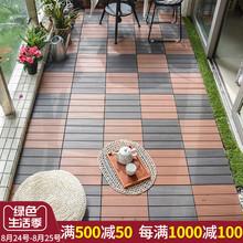 紫叶 阳台拼接地板 户外地板露台实心塑木地板 室内防腐木地板