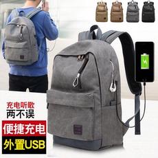双肩包男韩版时尚潮流旅行背包休闲背包高中学生书包旅行包