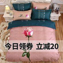 夏季特价床单被套四件套简约 1.5m床上用品1.8被罩2.0米双人清仓4