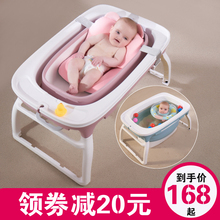 Baby folding bathtub Children's bathtub can sit on the bathtub Baby bathtub Baby bathtub Household children's swimming supplies