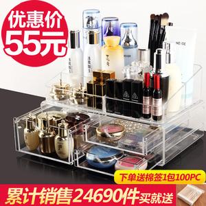 欧邦克 超大透明抽屉式化妆品收纳盒 组合桌面化妆盒护肤品收纳盒化妆品收纳