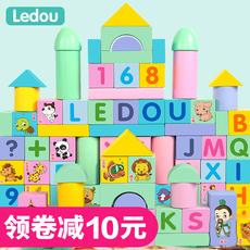 儿童积木玩具3-6周岁女孩宝宝1-2岁婴儿益智男孩木制拼装7-8-10岁