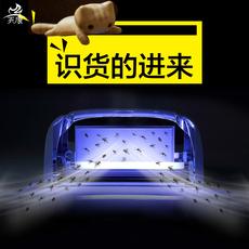 灭康粘捕式灭蝇灯餐厅用静音室内灭蚊灯电子灭蚊器驱蚊器蚊子苍蝇