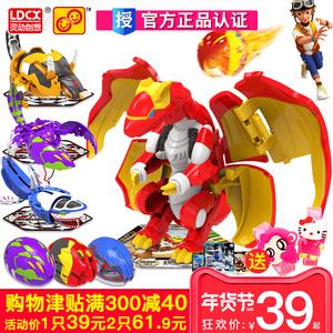爆兽猎人2玩具变形蛋套装爆兽暴瘦恐龙蛋天炎战龙骑士大白鲨男孩