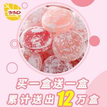 礼盒装 33D德国进口糖果水果糖儿童零食硬糖水果味喜糖盒装 批发