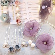 韩国甜美网纱花朵水钻发夹发髻子u型夹盘发器女发梳发饰头饰