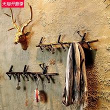 美式铁艺树枝挂钩家居客厅服装 店墙面装 饰壁挂玄关衣帽钩钥匙钩