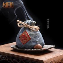 七匠坊福袋陶瓷家用香炉仿古茶道香薰炉 室内创意家居禅意盘香炉