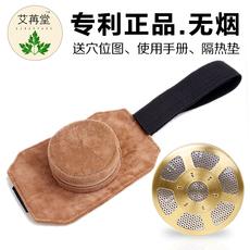 《艾苒堂》纯铜艾灸盒随身灸无烟艾灸盒温灸器具颈腰腹加厚多用款