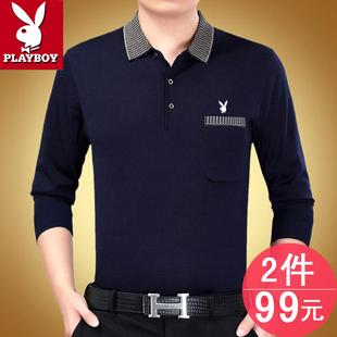 春秋季新款中年男士长袖T恤40-50岁纯棉宽松薄款中老年休闲爸爸装