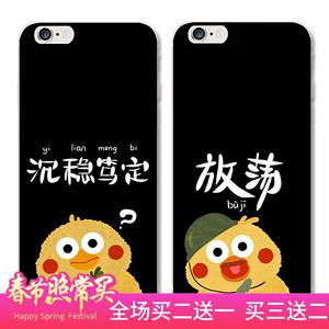可爱超萌鹦鹉兄弟iphone7plus手机壳6s卡通情侣个性X硅胶5S软壳潮