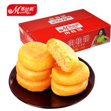慕丝妮肉松饼整箱2斤4斤福建特产糕点美食小吃点心早餐零食散装