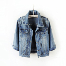Spring and Autumn Korean version of 100 sets of short stretch seven-sleeve jeans jacket with large size and thin shoulder jacket