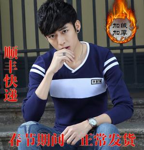 加绒长袖t恤韩版青少年保暖打底衫男装长袖V领加厚冬天学生上衣服