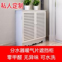 饰箱创意多功能卫生间防水超薄家用暖气遮挡柜 地暖分水器遮挡柜装