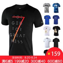 正品NIKE耐克C罗CR7 耐克FC短袖足球运动休闲服球迷短袖T恤男