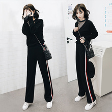 Spring and Summer New Side Stripe Leisure Sports Pants Women Straight Cylinder Loose Korean Version High-waist Student Hansufeng Broad-legged Pants