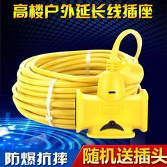电动车充电摔不烂长线插座加长电源延长线接线板10/20/30米插排