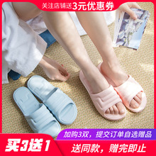 Bathroom Soft-soled Slippers Women Summer Home Lovers Home Men Home Smell-proof Slip-proof Sandals