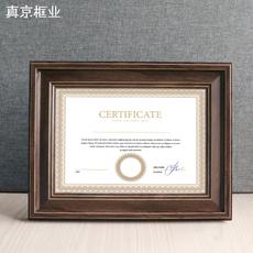树脂证书框营业执照A3证件挂墙授权A4摆挂两用奖状框定做