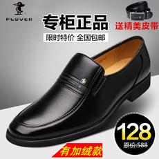 啄木鸟男鞋正品秋冬季加绒棉鞋男商务正装真皮皮鞋男中老年爸爸鞋