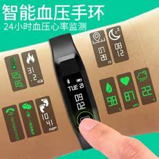 B31智能手环测心率血压血氧睡眠监测计步防水运动穿戴电话手表
