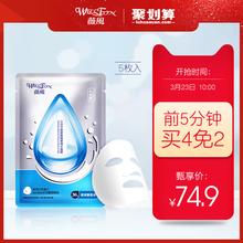 台湾薇风熬夜肌大水滴面膜三分子玻尿酸熬夜修护补水保湿凉生同款