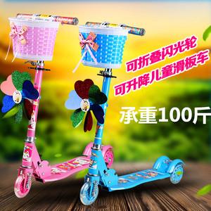2-6岁宝宝滑板车 儿童滑板车三轮脚踏车3轮可折叠升降玩具童车儿童滑板车
