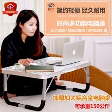 品成床上笔记本用电脑桌床上宿舍笔记本桌可折叠懒人大号学习书桌