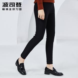 波司登羽绒裤女外穿冬季加厚保暖修身显瘦女士冬天裤子B80141052