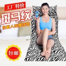 斑马纹按摩床垫多功能家用颈部腰部加热腿部按摩器电动毯椅垫靠垫
