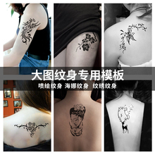 Large Tattoo Stencil Design Half-permanent Spray-out Hollow and Thickened Stencil Flowers for Male and Female Tattoos