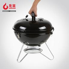 天天特价龙莱bbq烧烤架野外烧烤炉 3人-5人户外碳烤炉家用烤肉架