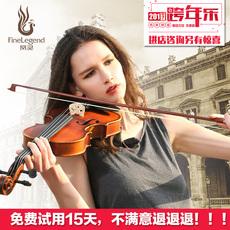 正品 凤灵小提琴手工实木初学者小提琴成人儿童小提琴初学小提琴