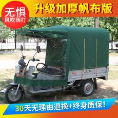 全封闭电动三轮车雨棚 车篷 电动电三轮加厚车棚 快递 三轮车车棚