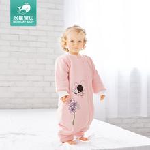 水星宝贝 婴儿可爱卡通分腿式睡袋 婴幼儿盖被 保暖分腿式睡袋