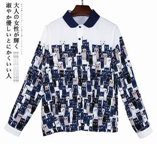 衬衫女长袖2017春装新款宽松韩版百搭学生显瘦可爱雪纺衫打底上衣