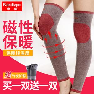 加长护膝保暖老寒腿加热男女士冬季膝盖关节防寒护腿自发热中老年