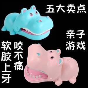咬手指鳄鱼<span class=H>玩具</span>咬手<span class=H>河马</span>鲨鱼咬手<span class=H>玩具</span>按<span class=H>牙齿</span>拔牙儿童亲子整蛊<span class=H>玩具</span>