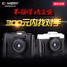微单3000万高清像素16倍4K录像复古单反数码 照相机自拍WIFI摄像机
